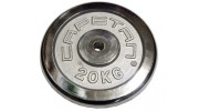Disc utezi 30mm